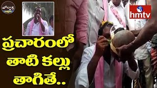Wardhannapet TRS Candidate Aroori Ramesh Drinks Toddy During Election Campaign | Jordar News | hmtv