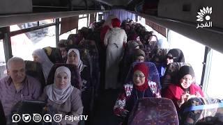 """الصالون الثقافي الكرمي بالتعاون مع """" Travel Point """" ينظمان رحلة لتركيا"""