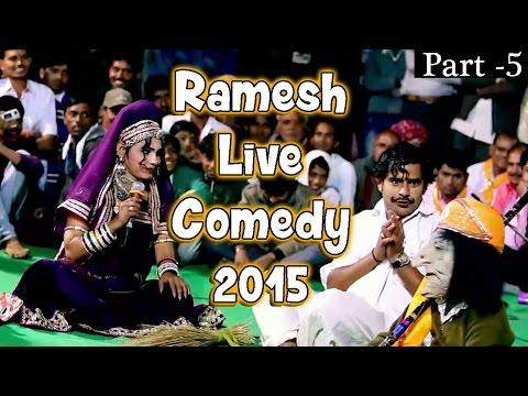 Ramesh Comedy Video Part - 5 | Live Jokes | Rajasthani Comedy & Funny Video 2015 | Full Hd 1080p video