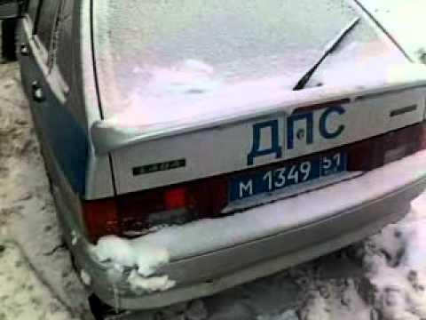 Полицейские Инспекторы Дорожного Регулирования
