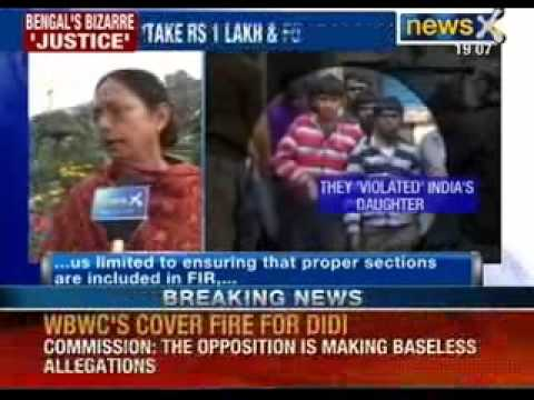 West Bengal Gang Rape Case: Rape Victim In Burdwan Offered Rupees 1 Lakh To Withdrawn Case video