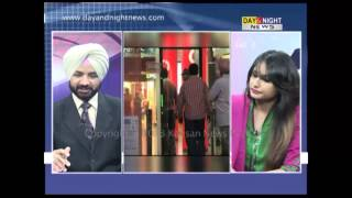 Sadda Haq - Jago Punjab - Sadda Haq at Box Office - 18 May 2013