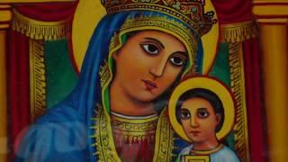 Ethiopan Ortodox Tewahido Mezmur  Memeher Mehreteab Assefa