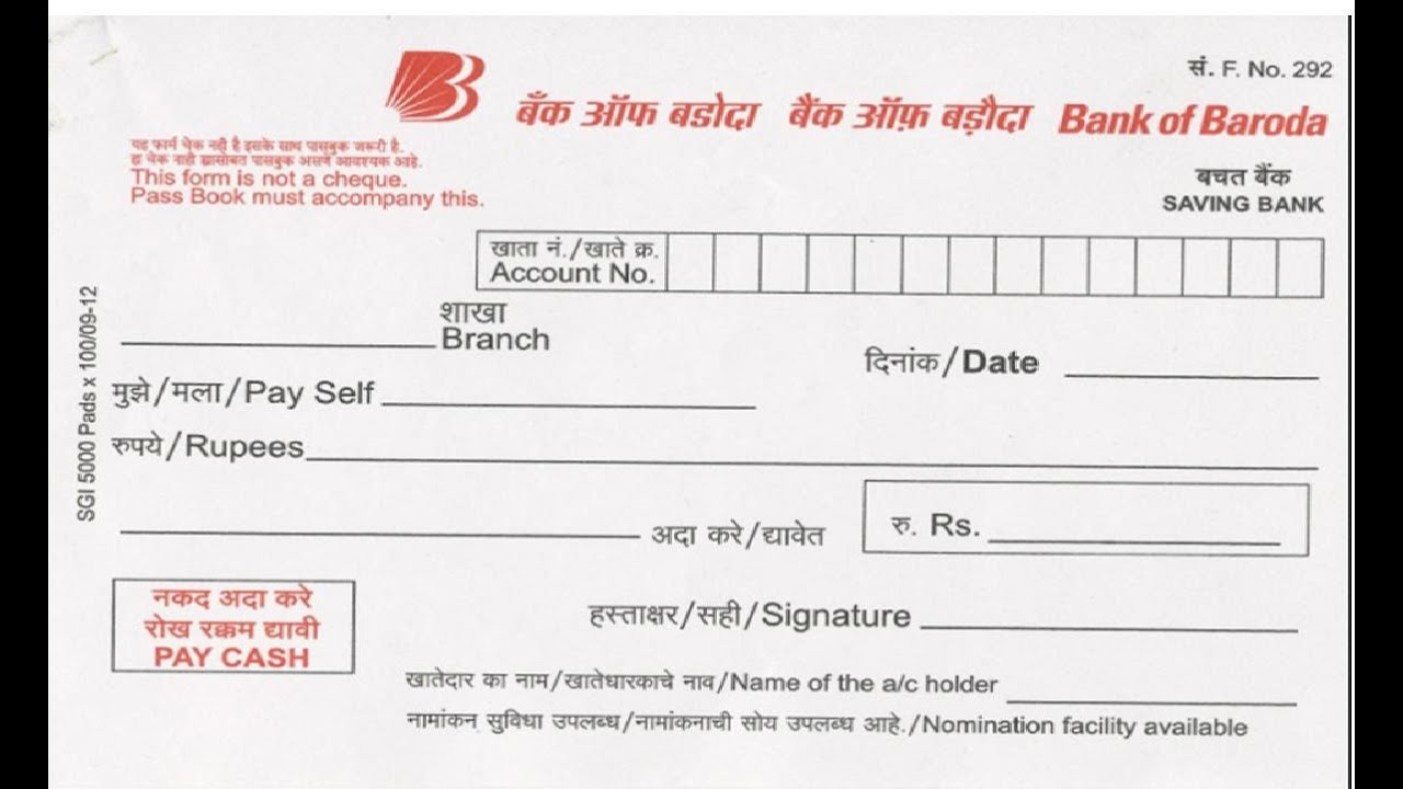 in-how to fill withdrawal saving account slip of bank of baroda