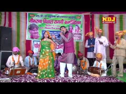 Sundra Rani Hath Me Thale | Puranmal Gorkhnath Ki Superhit Ragni 2015 | Suresh Gola video