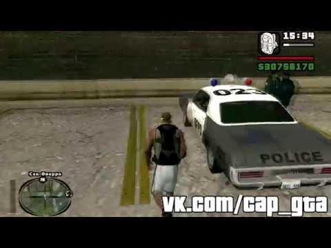The revival of the LSPD