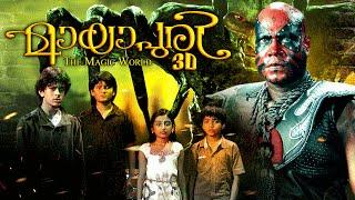 Mayapuri 3D (2014)
