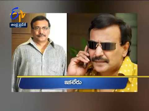 Andhra Pradesh | 27th October 2018 | Ghantaravam 10 AM News Headlines