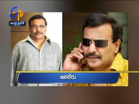 Andhra Pradesh | 27th October 2018 | Ghantaravam 10 AM News Headlines