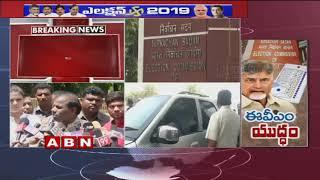 KA Paul speaks to media over EVMs tampering | AP Elections | ABN Telugu