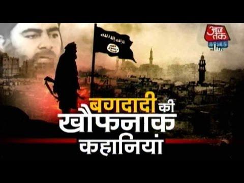 Who Is Abu Bakr al-Baghdadi?