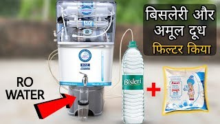 Filtering Bisleri And Amul Milk In Ro Water Purifire !! Can We Filter Milk And Bisleri In RO Filter