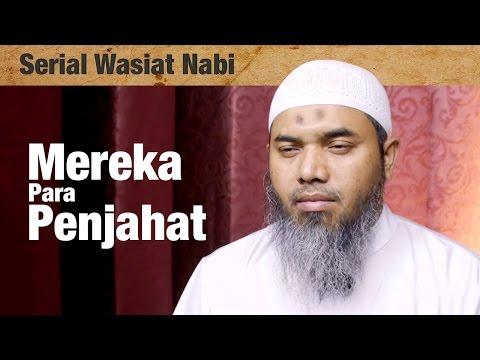Serial Wasiat Nabi : Episode 82 , Muqaddimah - Ustadz Afifi Abdul Wadud