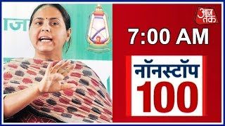 Misa Bharti Questioned by IT Officials For 7 Hours: Non Stop 100