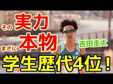 吉田圭太の画像 p1_30