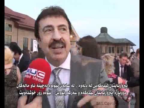 حفل تكريم الدكتور رشدي سعيد الجاف لنجوم تركيا
