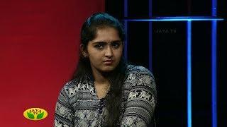 Kodiveeran - Seg 02 Ayutha Pooja Special 2017