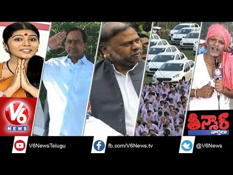 Dasari fires on TFI - Diamond merchant's Diwali bonanza to employees - Teenmaar News 22nd Oct 2014