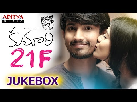 Kumari 21 F Full Songs Jukebox || DSP || Raj Tarun, Hebah Patel