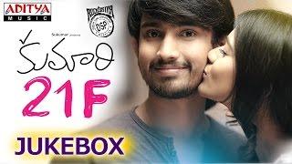 Kumari 21 F Full Songs Jukebox    DSP    Raj Tarun, Hebah Patel