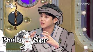 Yang Yo Seop's Group Memhers Said He is Stingy! [Radio Star Ep 571]