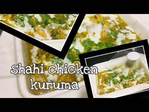 Easy chicken kuruma/ shahi chicken kuruma/ chicken curry for beginners