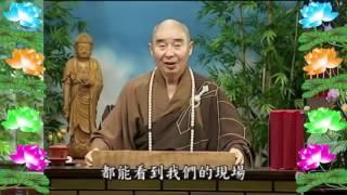 0014 - Kinh Đại Phương Quảng Phật Hoa Nghiêm, tập 0014