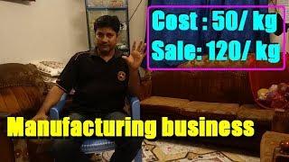 Manufacturing business idea.Business idea in hindi.