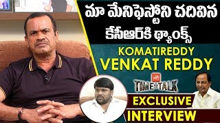 Telangana Congress Leader Komatireddy Venkat Reddy Exclusive Interview | Time to Talk Show