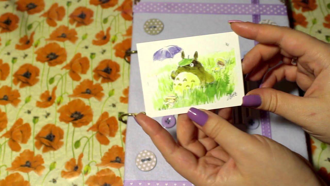 Оформление личного дневника своими руками видео
