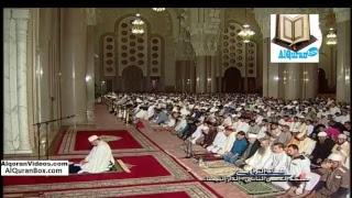 صلاتي العشاء والتراويح من مسجد الحسن الثاني بالدار البيضاء الشيخ عمر القزبري الليلة 21 رمضان 2017