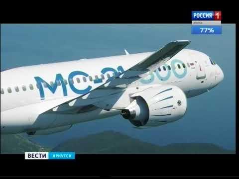 МС 21 взгляд изнутри  Журналисты Вести Иркутск первыми побывали на борту нового самолёта