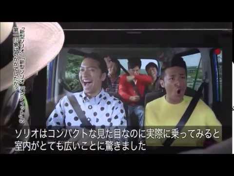 TOKIOの画像 p1_35