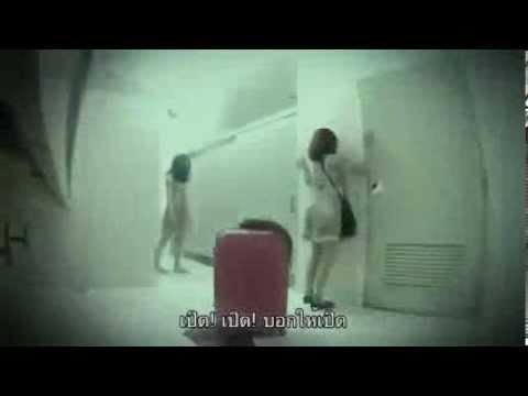 Funny Hidden Camera - Ghosts In The Toilets In Thailand video