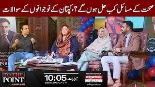 To The Point With Mansoor Ali Khan | 23 March 2019  Express News