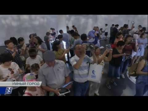 Умный город. Павильон Южной Кореи на ЭКСПО-2017