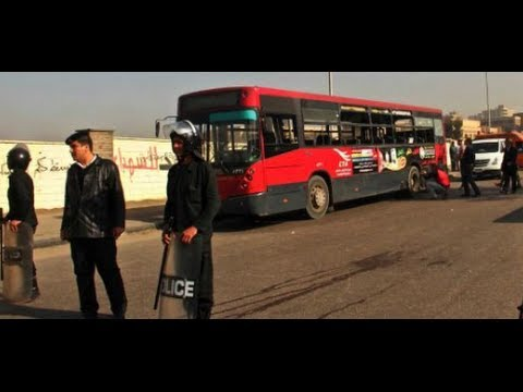 Egypt Violence: Five Injured in Cairo Bus Bomb Blast