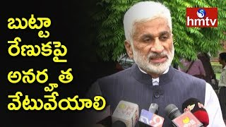 MP Vijaya Sai Reddy Serious on Speaker | MP Butta Renuka  | hmtv