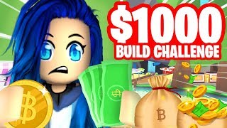 $1000 Build Challenge in Roblox Bloxburg!