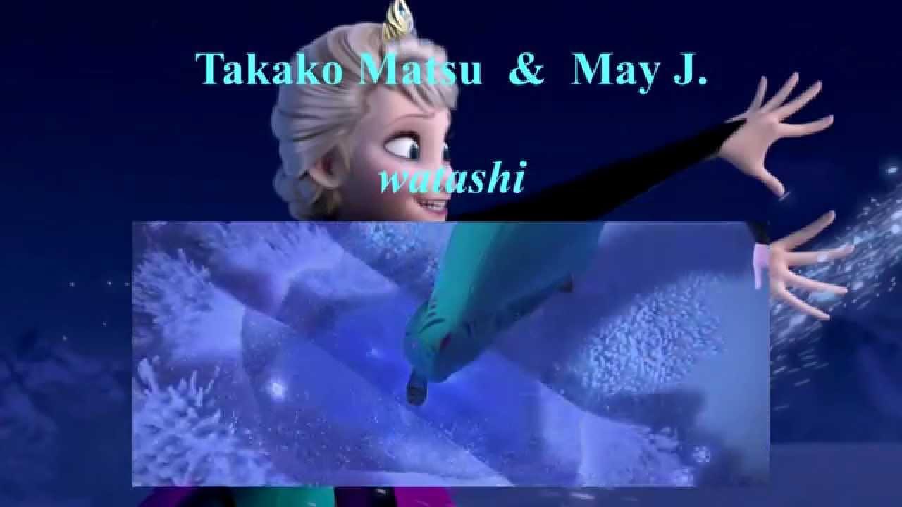 Takako Matsu Footsteps de Takako Matsu Amp May j