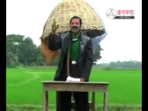 Play bangla  jokes.3gp in Mp3, Mp4 and 3GP