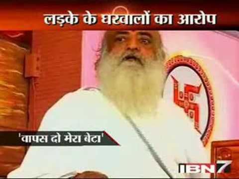 Asaram Bapu Sex Slaves Families Are Broken By Naryan Asaram & Co video