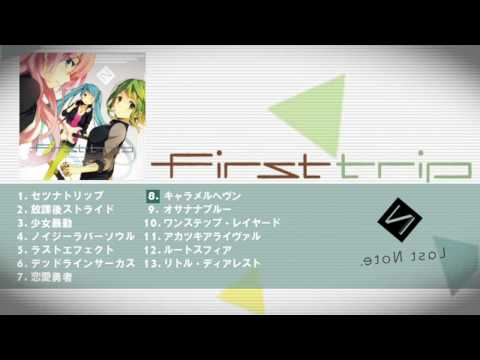 【Last Note.】 『first Trip』 【C83 クロスフェード】