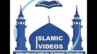 5th Kalima  of Islam in Arabic & Urdu (Islamic Videos)