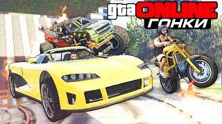 GTA 5 ONLINE (PC) - УБИЙСТВЕННЫЙ ЗАЕЗД! #109