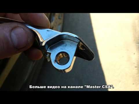 ремонт ручки открывания двери на BMW E39