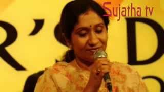 Enge antha vennila (Sujatha Version) ~ Varusamellam Vasaantham (Super Hit)