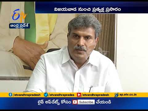 MP Kesineni Nani Fires on BJP | Over Arrest Warrant Issued on CM Chandrababu After 8 Years