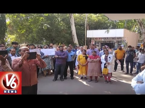 NIMS Medical Students Protest Against New Dean RV Kumar | Hyderabad | V6 News