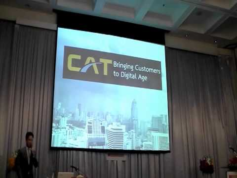 งานสัมมนา Thailand - The Great Mission to Digital Economy